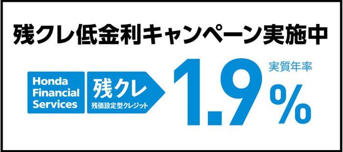 1611HFS低金利ADF_四輪_02cs2_ol